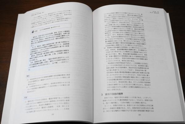 アガルート行政書士試験講座 入門総合カリキュラム